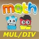 Play Math Monsters Multiplicat…